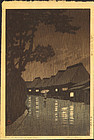 Kawase Hasui Japanese Woodblock Print - Rain at Maekawa