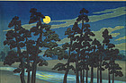 Japanese Woodblock Print - Pine Trees and Moon SOLD