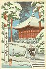 Koitsu? Japanese Woodblock Print - Chusonji SOLD