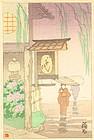 Japanese Woodblock Print - Walking in Rain