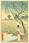 Japanese Woodblock Print - Geisha, Lily Pond and Willow