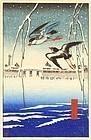 Hiroshige Japanese Woodblock Print - Birds in Flight