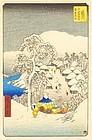 Hiroshige Japanese Woodblock Print - Mountain Village