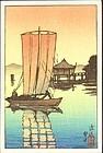 Kawase Hasui Woodblock Print - Katada in Ohmi