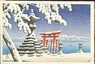 Kawase Hasui Japanese Woodblock Print - Itsukushima