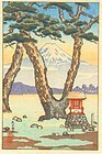 Koitsu Japanese Woodblock Print - Amano Kaguyama-Rare