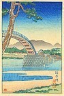 Koitsu Japanese Woodblock Print - Kintai Bridge - Rare