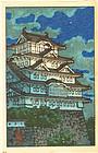 Kawase Hasui - Japanese Woodblock Print - Himeji Castle