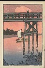 Kawase Hasui Woodblock Bridge and Sailboat