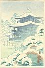 Takemura-Published Woodblock Print - Kinkakuji 1948