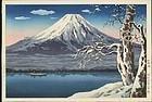 Tsuchiya Koitsu Woodblock Print - Lake Yamanaka - Fuji