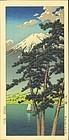 Kawase Hasui Japanese Woodblock Print - Lake Kawaguchi SOLD