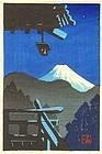 Kikuchi Yuichi Japanese Woodblock Print - Fuji and Lantern