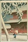 Kawase Hasui Japanese Woodblock Print - Shiba Zojoji - Pre-War Edition