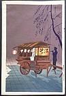 Tokuriki Tomikichiro Japanese Woodblock Print - Soba Vendor