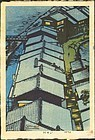 Shiro Kasamatsu Japanese Woodblock Print -  Riverside - L.E.