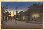 Ishiwata Koitsu Japanese Woodblock Print