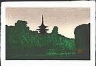 Kaoru Kawano Japanese Woodblock Print - Pagoda
