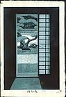Shiro Kasamatsu Woodblock Print - Zen Garden - L.E. SOLD