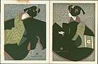 Kiyoshi Saito Woodblock Prints - A Pair of Maiko