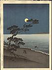 Arai Yoshimune Woodblock - Hasegawa Night