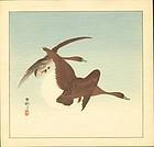 Ohara Koson  Japanese Woodblock Print - Geese and Moon