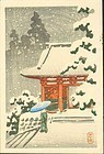 Kawase Hasui Woodblock Print - Vermillion Temple Gate RESERVED