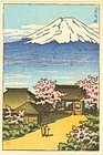 Kawase Hasui Woodblock Print - Mt. Fuji with Cherry Blossoms