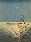 Shoda Koho Japanese Woodblock - Moonlit Sea - Hasegawa
