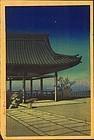 Kawase Hasui Woodblock Print - Kozu - 1924 First Ed.