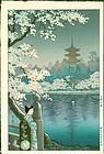 Tsuchiya Koitsu - Japanese Woodblock Print - Ueno Park