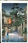 Tsuchiya Koitsu Japanese Woodblock Print - Ushigome Kagurazaka (2)