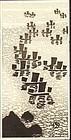 Okuyama Gihachiro Woodblock Print - Boats