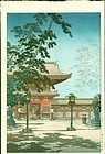 Tsuchiya Koitsu Woodblock Print - Hachiman Shrine