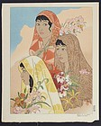 Paul Jacoulet Japanese Woodblock Print - Retour de la Jungle, Tondano