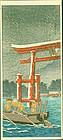 Takahashi Shotei Japanese Woodblock Print - View of Itsukashima