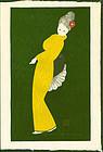 Kaoru Kawano Japanese Woodblock Print - Dancing Figure (Camellia)