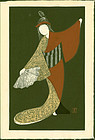 Kaoru Kawano Japanese Woodblock Print - Dancing Figure (Mai Ogi)