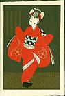 Kaoru Kawano Japanese Woodblock Print - Dancing Figure (Kamuro)