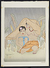 Paul Jacoulet Japanese Woodblock Print - Downpour 1935 - 1st edition