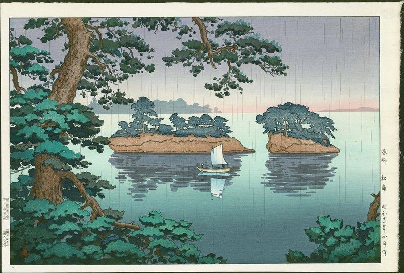 Tsuchiya Koitsu Japanese Woodblock Print - Spring Rain at Matsushima