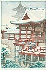 Koitsu Japanese Woodblock Print - Kyoto Kiyomizu - Rare
