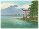 S. Niimi Pre-War Japanese Watercolor - A View of Hakone