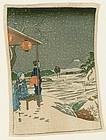 Hiroshige Ando Japanese Woodblock Print - Geisha and Fuji - Chirimen