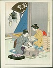 Japanese Woodblock Print - Women Making Fans