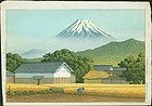 Kawase Hasui Japanese Woodblock Print - Fuji From Hara, 1942 1st ed.