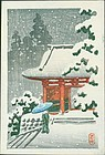 Kawase Hasui Japanese Woodblock Print - Vermillion Temple Gate