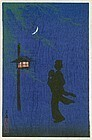 Japanese Woodblock Print - Geisha and Lantern