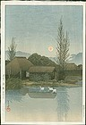 Kawase Hasui Japanese Woodblock Print - Ukijima - 1936 first edition