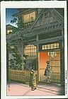 Tsuchiya Koitsu Woodblock Print Teahouse, Yotsuya, Araki (2)